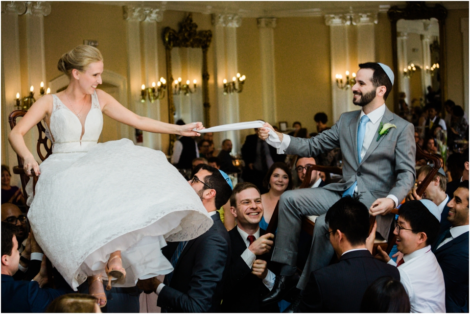 The Hora wedding dance at the St. Louis women's club